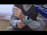 Умные часы телефон. Репортаж Вести Россия