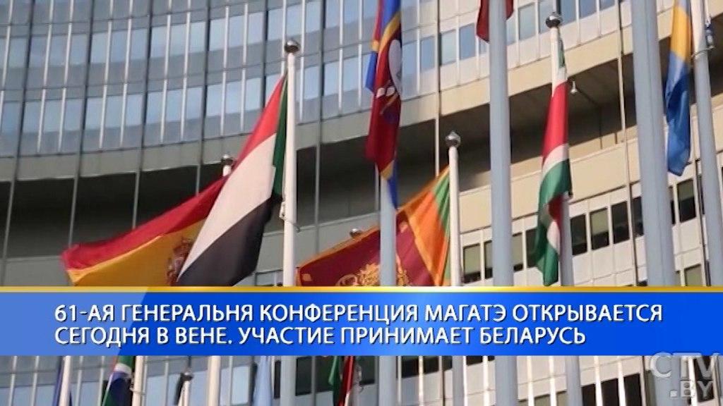 Беларусь представит МАГАТЭ строительство АЭС вОстровце