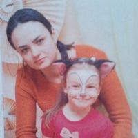 Татьяна Маракулина