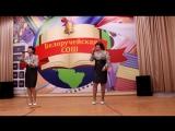 Ирина Ивкова и Татьяна Ипатова -