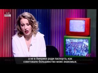 Ксения Собчак записала второе видеообращение к Владимиру Путину