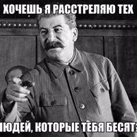 Тёма Баев