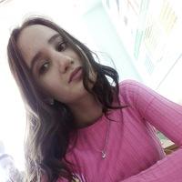 Ольга Удальева