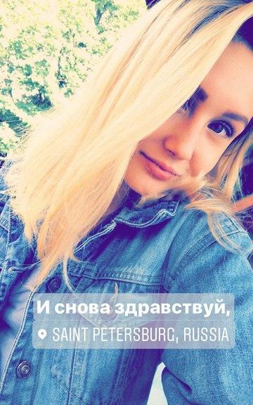 Группа Натальи Павловой - УОР №4 (Москва) - Страница 2 Xcg3aqQfXhw