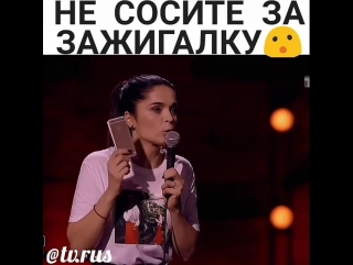 _ostorozhno.._yapfiles.ru