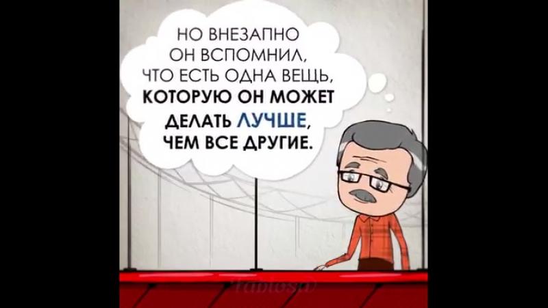Никогда не поздно начинать все сначала! ~ Умный Дом ~