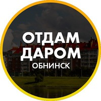 Логотип Обнинск Даром