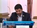 ГТРК ЛНР. Выступление А. Козенко на Международной научно - практической конференции в Луганске. 18 мая 2017