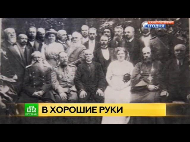 Минкульт проведет реставрацию чудом сохранившегося особняка Брусницыных в Петербурге