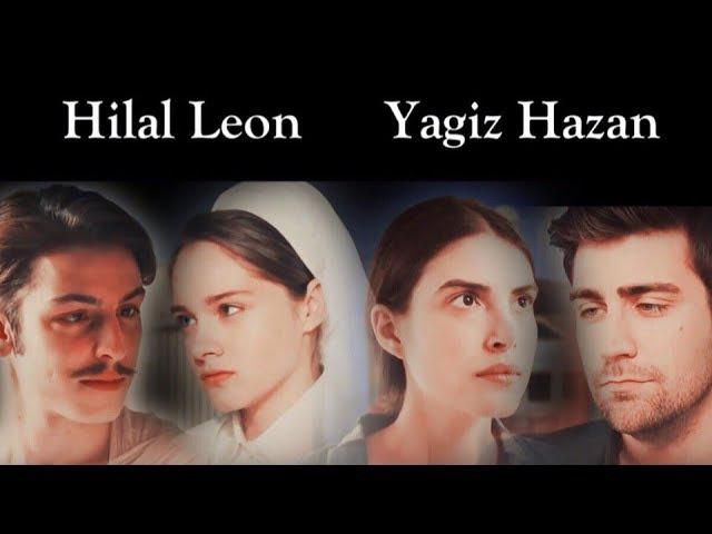 YagHaz | HiLeon