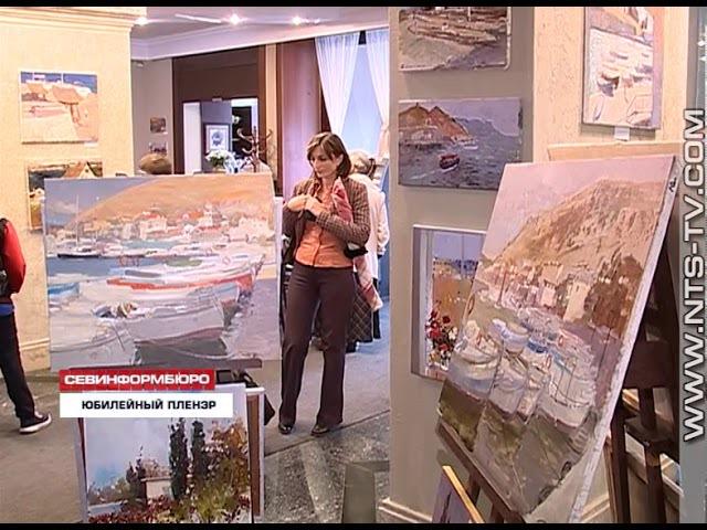 15 10 2017 Итогами юбилейного академического пленэра поделились южнорусские художн