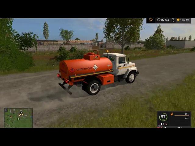 Мод ГАЗ 3309 ATZ 4.9 V1.0 для Farming Simulator 2017