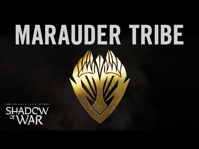 Middle-earth Shadow of War — видео о фракции орков-любителей побрякушек