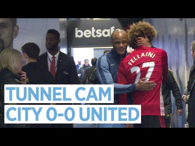 «Манчестер Сити» - «Манчестер Юнайтед»: камера в туннеле