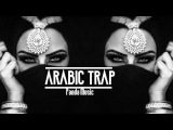 Arabic Trap Music 2017 I Bass Bosted Car Mix I Middle East Trap I Club Beat  Instrumental