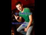 Dj GAMBIT(UA) - M.I.K.S.Y.A.R.A #4 (Mixed 2017)