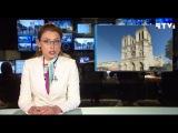 Международные новости RTVi с Лизой Каймин — 6 июня 2017 года