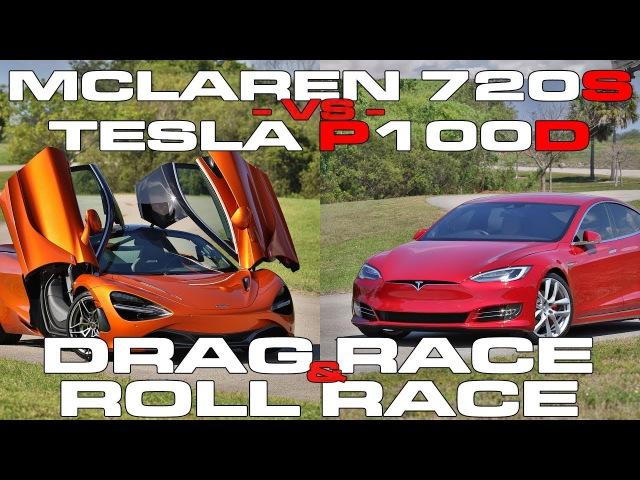 Tesla Model S P100D Ludicrous vs McLaren 720S Drag Racing and Roll Racing