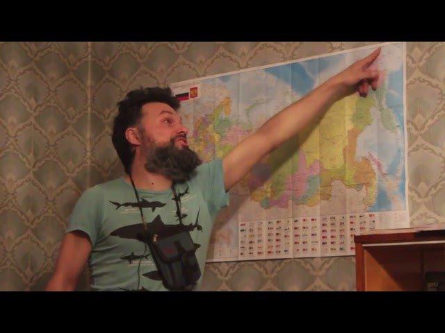 Антон Кротов о путешествиях по Северным регионам России
