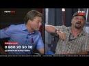 Полное видео грандиозного скандала Вересня, Семченко и Пояркова в эфире NewsOne 03.08.17