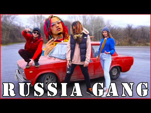 LIL PUMP - ТРЕК и КЛИП за 5 МИНУТ! [ИзиРеп] / SONG and MUSIC VIDEO for 5 MINUTES! (Eng Subs)