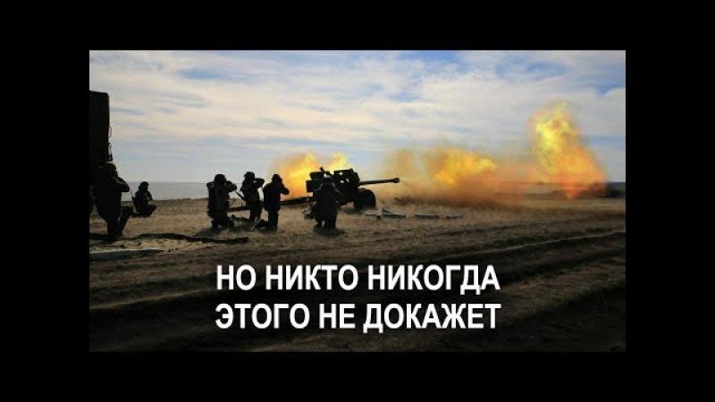 РУССКИЙ СПЕЦНАЗ ШИНКУЕТ УКРОП В ДОНБАССЕ   украина война новости политика бои днр лнр всу киев путин