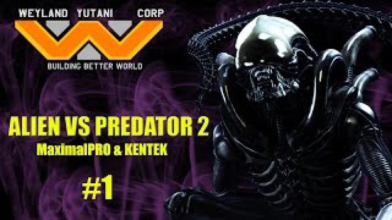 Alien Versus Predator 2 / Чужой против Хищника 2 - прохождение 1 (2015)