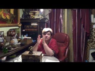 свидания со знаком Близнецы. часть 1