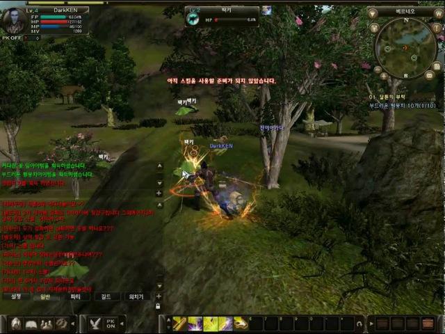 [Karos Online] KTH 2009
