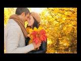 Осень. Очень красивая песня. Владимир Алмазов.