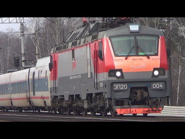 ЭП20 004 Олимп со скоростным поездом Стриж №706 Москва Н Новгород