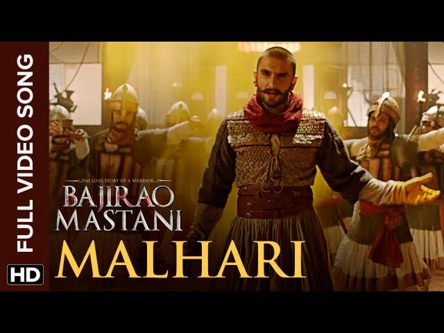 Malhari Full Video Song   Bajirao Mastani