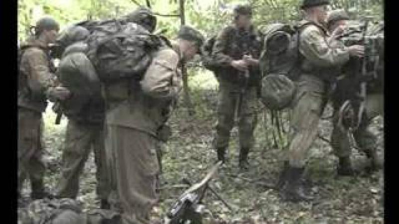 17-й отряд специального назначения