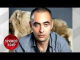 Битва с экстрасенсами. Андрей Малахов. Прямой эфир от 25.09.17