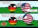 Русские не сдаются. Политический комикс.