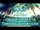 Обзор Terminalskynet - ПОД ЗАЩИТОЙ вкладов