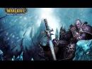 ЦЛК 25(Хм) с 0 до ЛИЧА 12/12 Каралевские Раки/Lich King Icc 25 Heroic 1080 Full HD