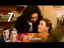 Сердце не камень. 7 серия (2012) Мелодрама @ Русские сериалы