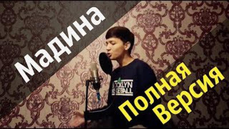 УЗБЕК ПОЕТ НА ЧЕЧЕНСКОМ! Удивил )) █▬█ █ ▀█▀ © Cover Турпал Абдулкеримов