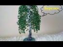 DIY Дерево из бисера. БЕРЕЗКА мастер-класс