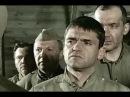 Последний бой майора Пугачева ( 1 серия - военный сериал)