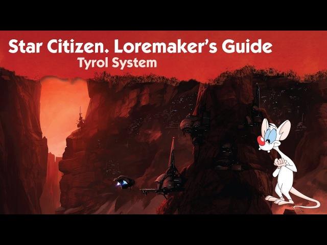 📣 Star Citizen. Русский перевод Loremaker's Guide - Tyrol System