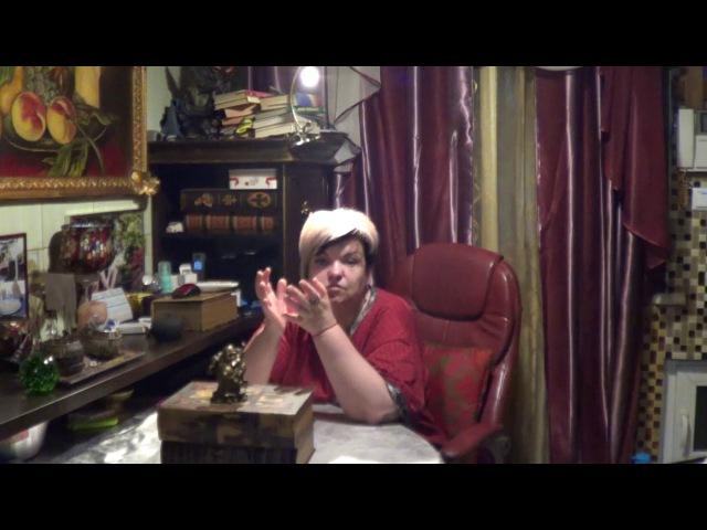 прелестная женщина -Близнецы. часть 1