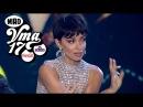 Ελένη Φουρέιρα Το Κάτι Που Έχεις Μad VMA 2017 by Coca Cola Aussie