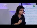 Наталья Толстая - Что поможет всегда быть на позитиве