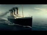 Фильм Титаник.