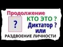 Соц сети Щецина обзор ролика Артема Дубского Szczecin Arciom Dubski