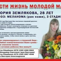 Ольга Куткина