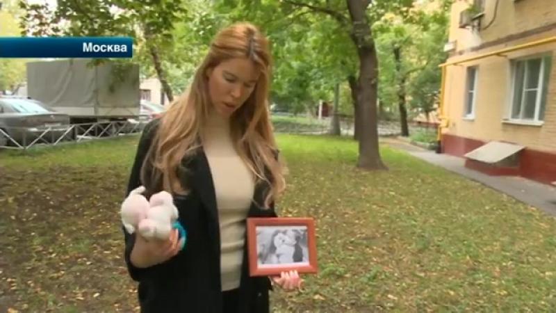 РЕН ТВ. Новости - В Москве миллионер избил бывшую жену за ее желание увидеть своего сына