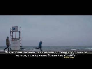 Бри Ларсон говорит о фильме